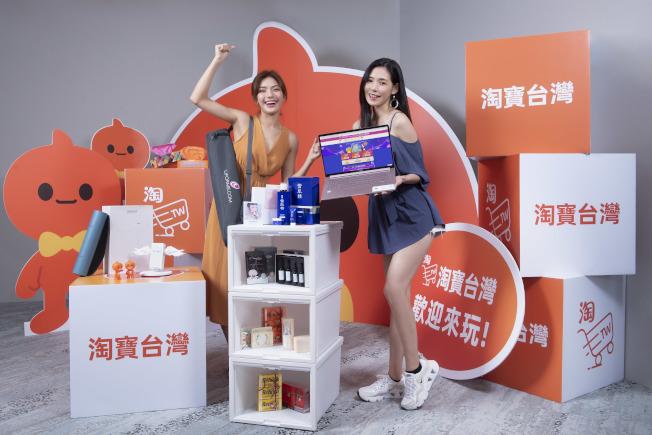 [新聞] 淘寶台灣官方調查:44%女性曾購買情趣用品